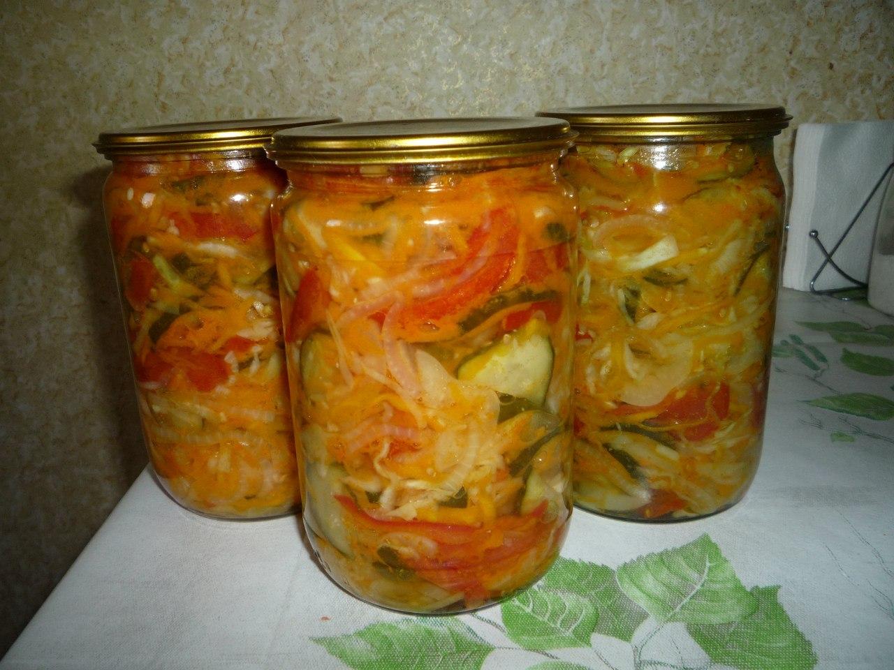 салат из капусты на зиму с морковью и помидорами на зиму
