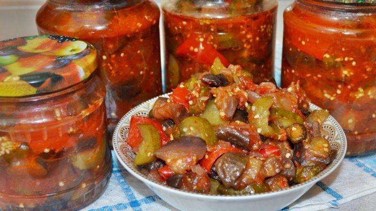 Рецепт салата на зиму из баклажанов и кабачков рецепт с