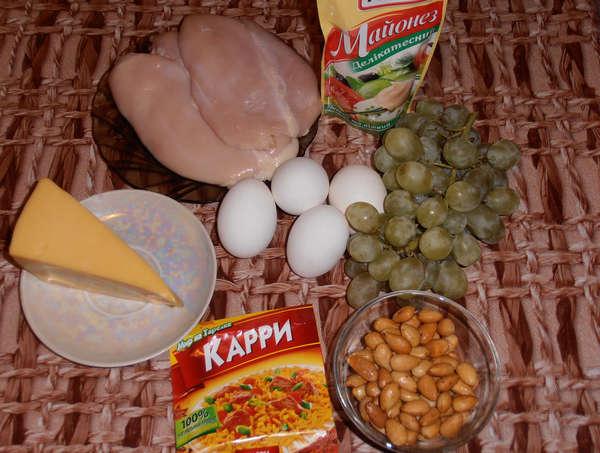 Ингредиенты_для_салат_тиффани_Ingredienty_dlja_salat_tiffani