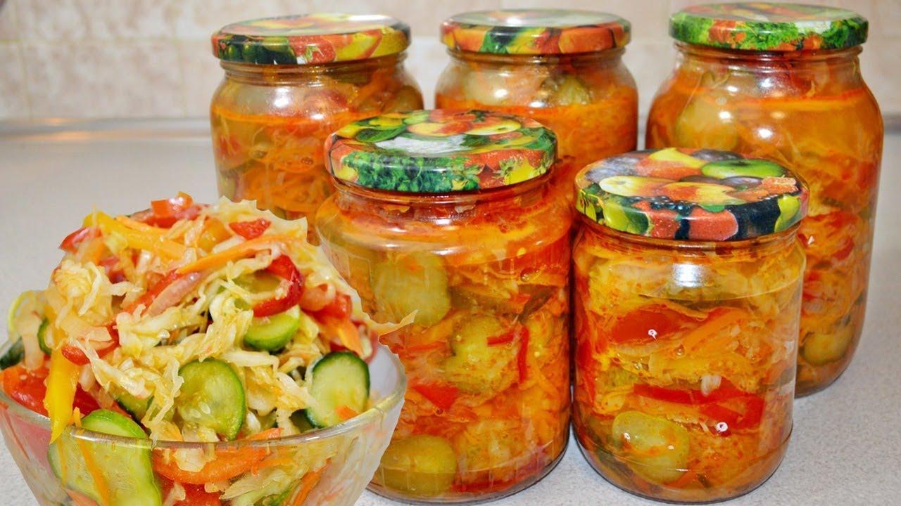 как приготовить на зиму салат